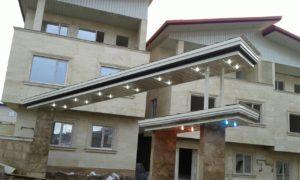 اجرای سردرب آردواز حیاط هزینه و قیمت ساخت سردرب خانه و سردرب ورودی. طرح ها و مدلهای سردرب