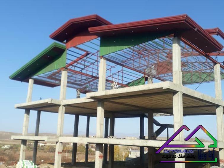 مجری خدمات سقف شیبدار ، شیروانی و آردواز